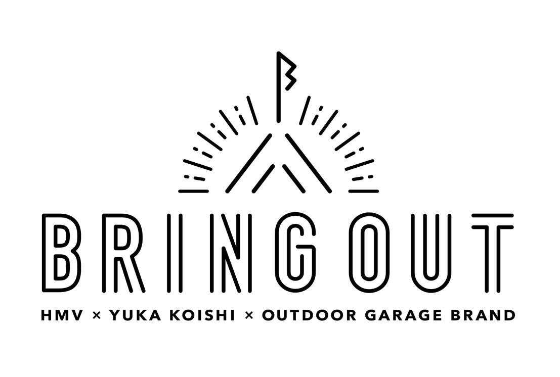 BRINGOUT_logo_banner2_shiro