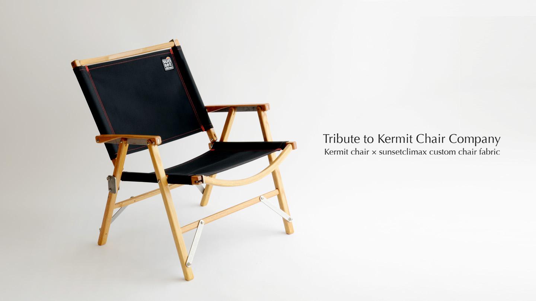 Kermit Chairメインビジュアル01